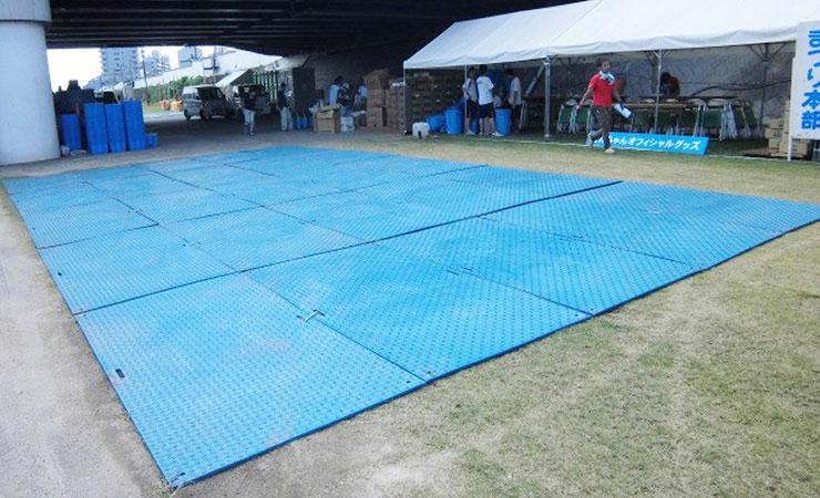 芝生の上にプラスチック敷板を敷くことで芝生を守っています