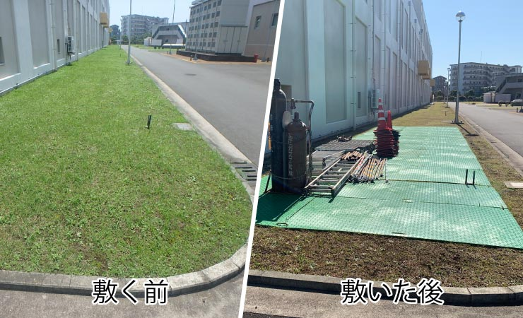 ぬかるむ芝生の上に車や資材置き場にしたい場合は樹脂敷板が最適!