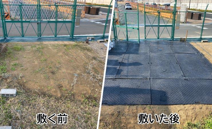 搬入口のスタック防止にプラスチック敷板を利用